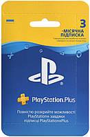 PlayStation Plus 3-місячна підписка Карта оплати (UA)