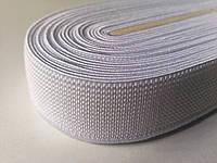 Лента-резинка белая 20мм метр