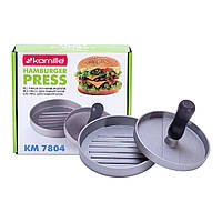 Пресс для гамбургера Kamille 12*12*8см. из алюминия KM-7804