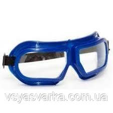 Очки защитные ЗП-12