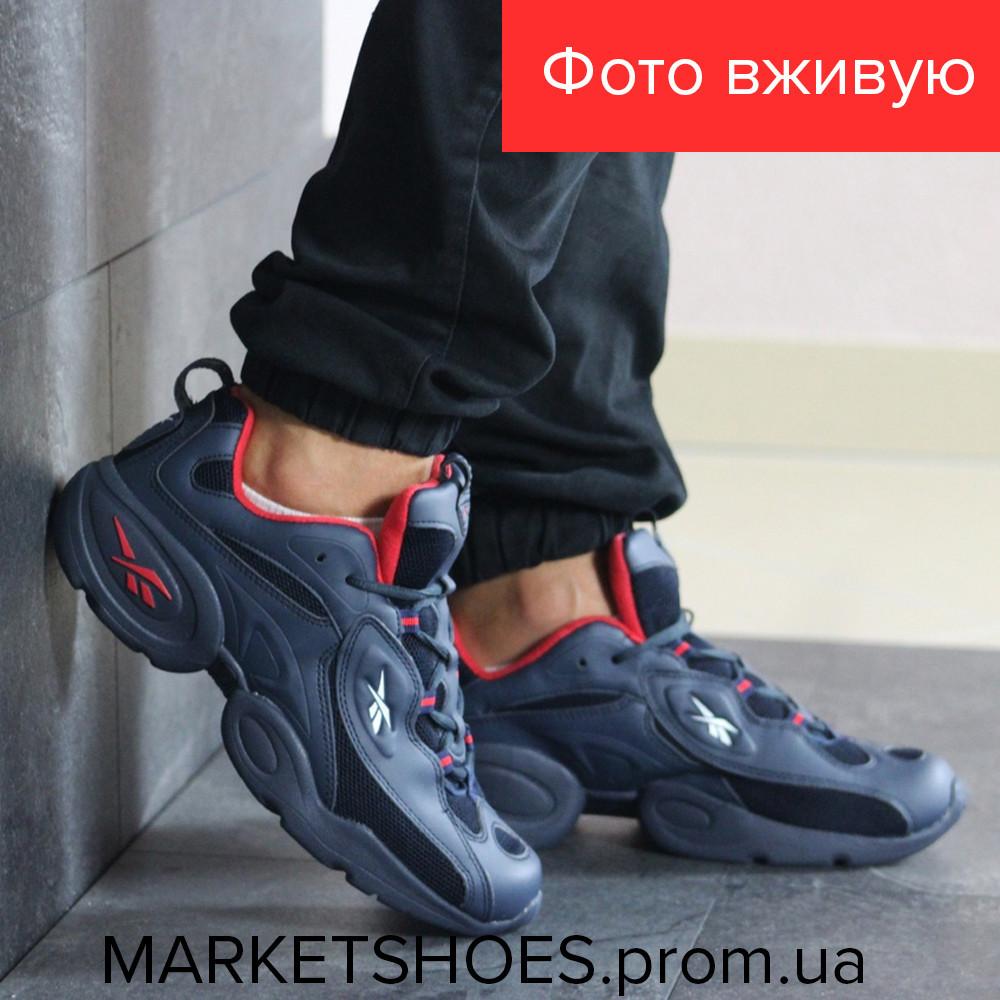 Мужские кроссовки Reebok синие | Рибок, кожа+сетка, стильные, модные, красивые, 2019