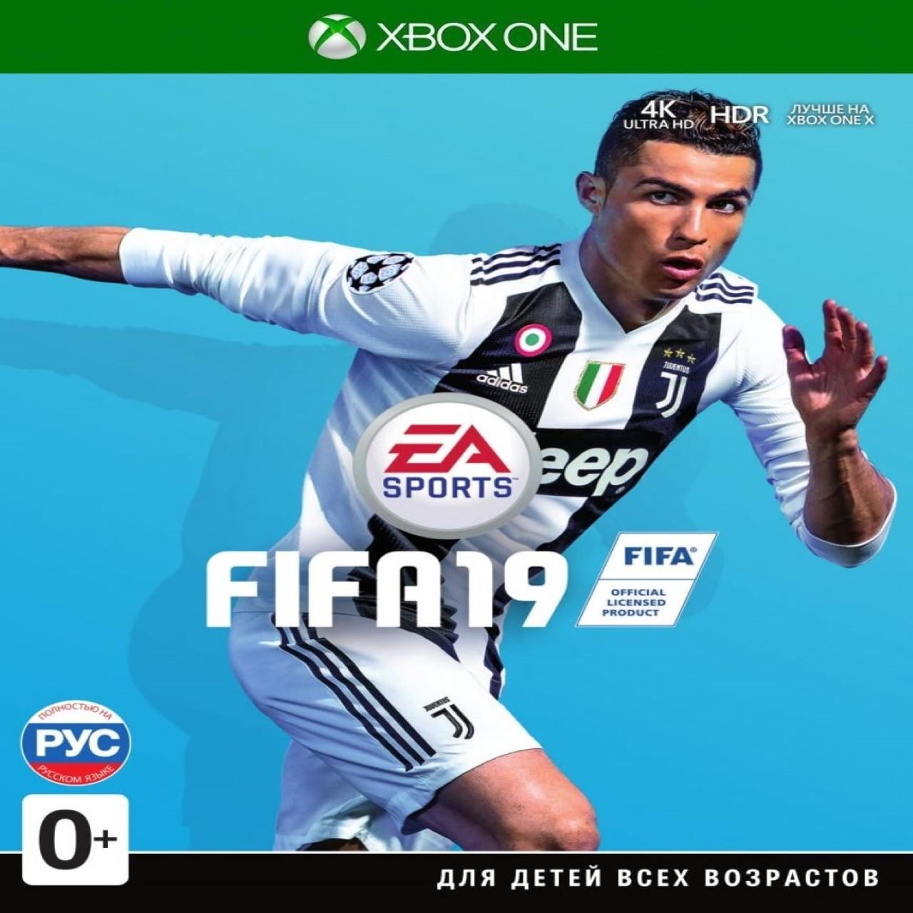 FIFA 19 RUS XBOX ONE (Б/В)