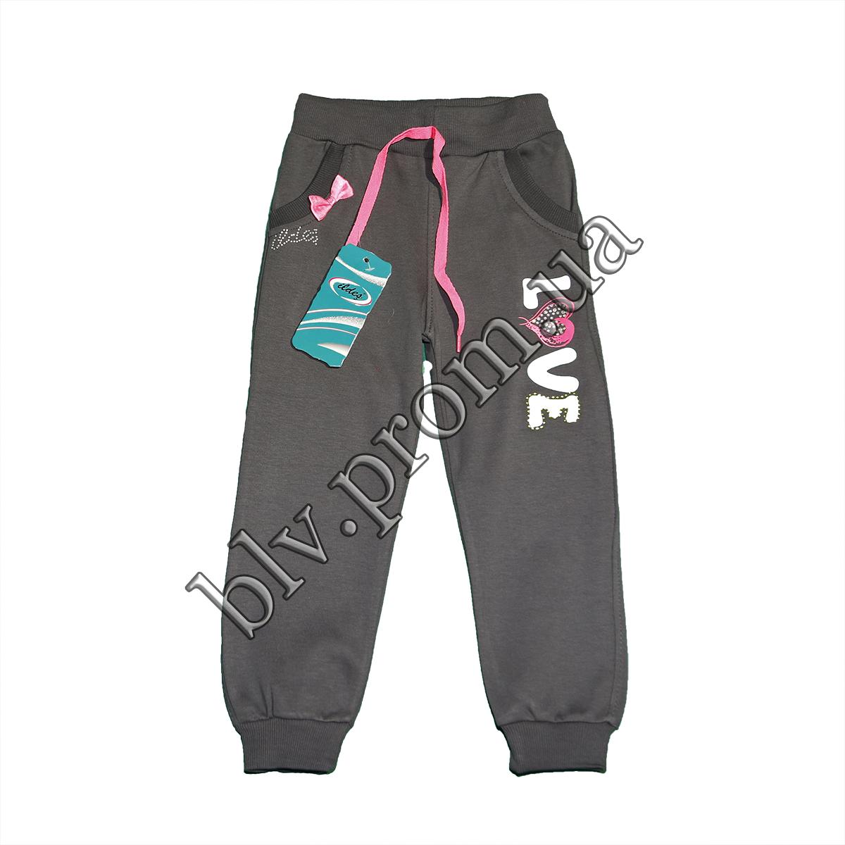Детские трикотажные брюки пр-во Турция 5265