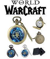 Карманные часы с символом Альянса Варкрафт/ World of Warcraft