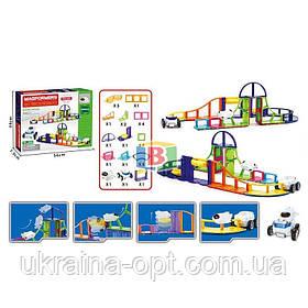 Детский магнитный трек конструктор. Материал: пластик. Работает на батарейках.  LQ644/45