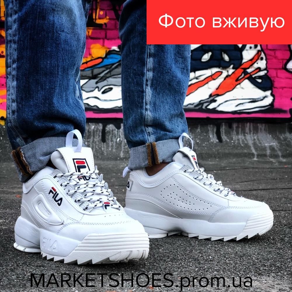 Женские кроссовки Fila DISRUPTOR белые   Фила Дизраптор,кожа, стильные, модные, красивые ,2019
