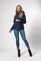 Женская демисезонная куртка. Код модели К-115-37-20 Б. Цвет темно синий.