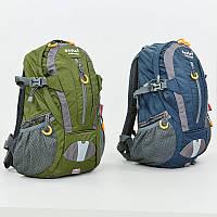 Рюкзак туристический каркасный с жесткой спинкой Deuter G29-1: размер 45х28х18см (4 цвета)
