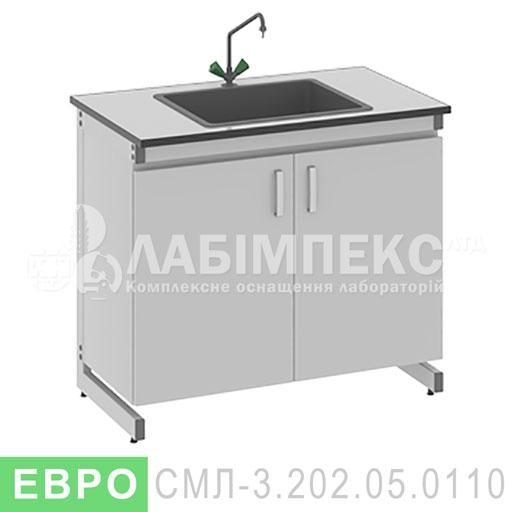 Стол мойка лабораторный СМЛ-3.202.05.0110