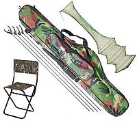 Рыболовный набор 4в1 стул, чехол, садок, подставки