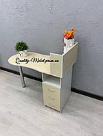 Бежевый стол для маникюра