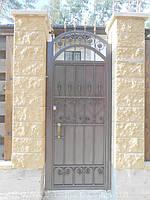 Ворота откатные кованые. Калитка кованая (пгт. Гостомель) 4