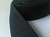 Лента-резинка черная 50 мм метр