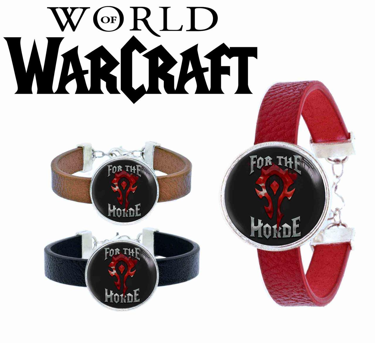 """Браслет Орда """"For The HORDE"""" Варкрафт/ World of Warcraft"""