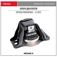 Подушка (опора) двигателя Renault Meganell Kangoo ll TRK 2024