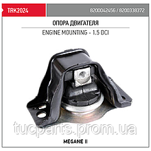 Подушка (опора) двигуна Renault Meganell Kangoo ll TRK 2024