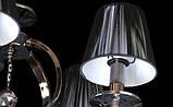 Современная люстра выполненная в цвете черный хром с абажурами, фото 3