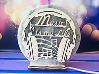 Соляний світильник Music is my life d 17 см, фото 1