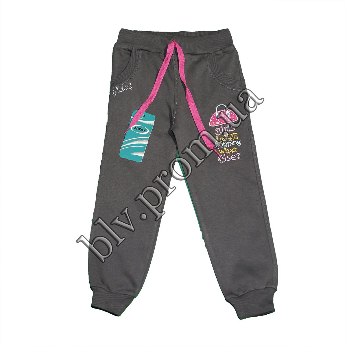 Детский трикотажные брюки пр-во Турция 5266