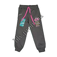 Детский трикотажные брюки пр-во Турция 5266, фото 1