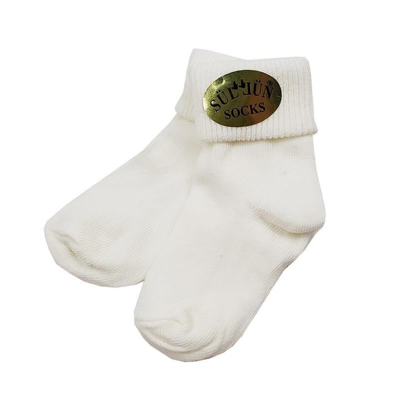 """Носочки для новорожденных №0-1 """"Sullun Baby Socks"""" молочные"""