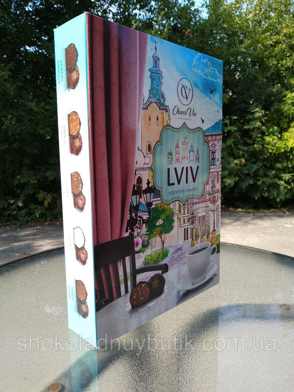 """Сувенирный набор конфет """"Lviv"""", 500 г."""