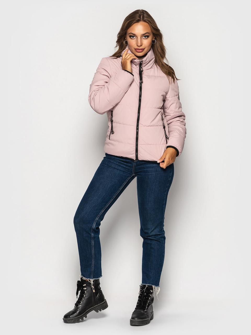 Демисезонная куртка Ирина  розовый(42-52)