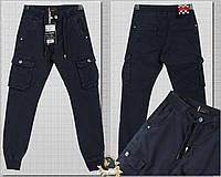 Модные подростковые джинсы на мальчика карго синего цвета