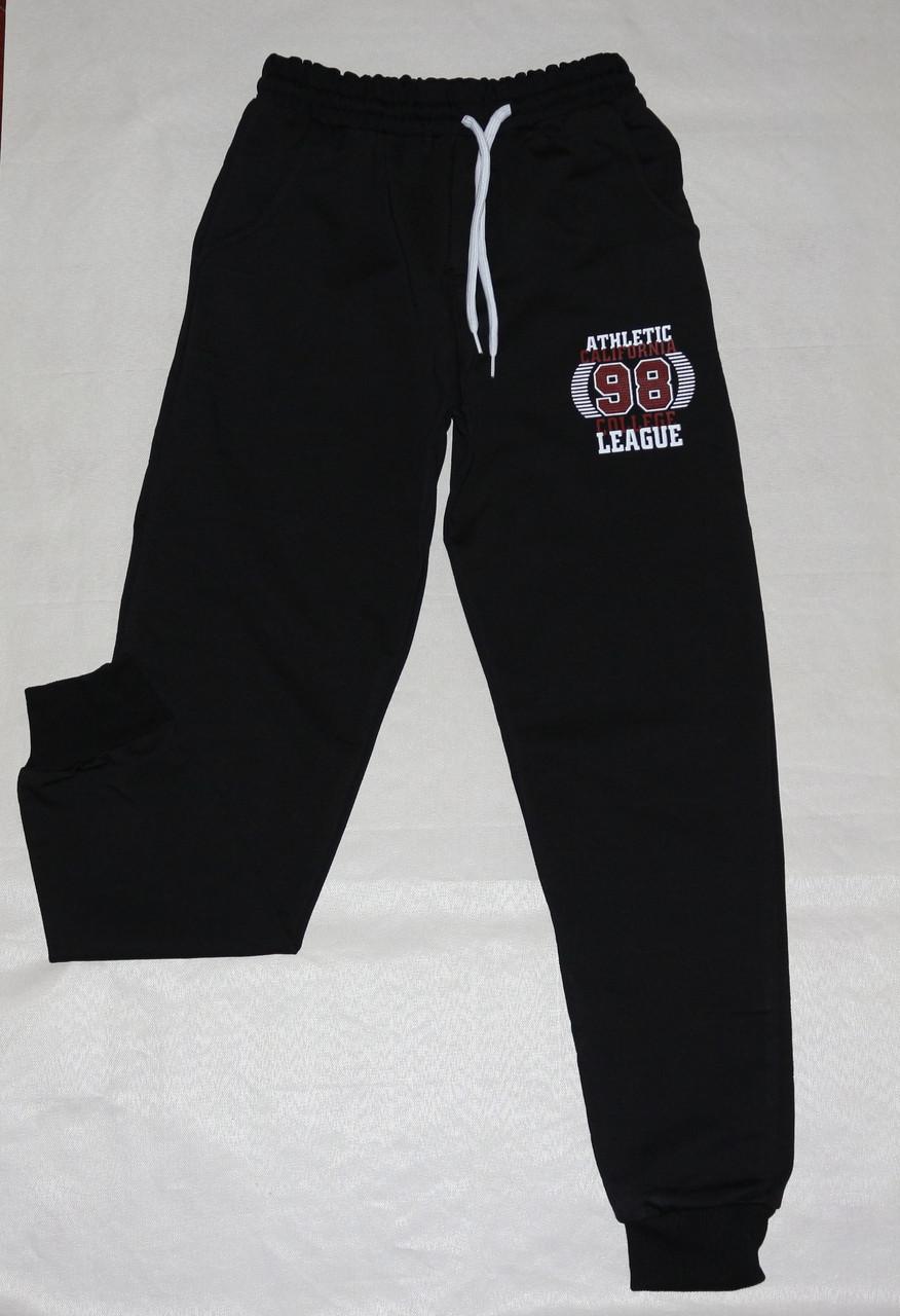 Спортивные штаны на мальчика 5,6,7,8 лет