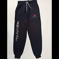 Спортивные штаны для мальчика 4-11 лет