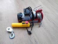 Тельфер Euro Craft HJ202 / Мощность: 1600 Вт / Длина троса: 12м