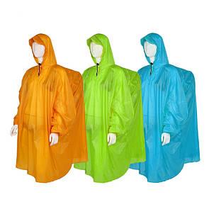 Туристический пончо BLUEFIELD 15D силикона, накидка от дождя на рюкзак. Плащ-пончо від дощу.