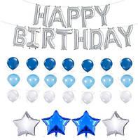 """Набір куль на день народження, HAPPY BIRTHDAY"""" 02"""