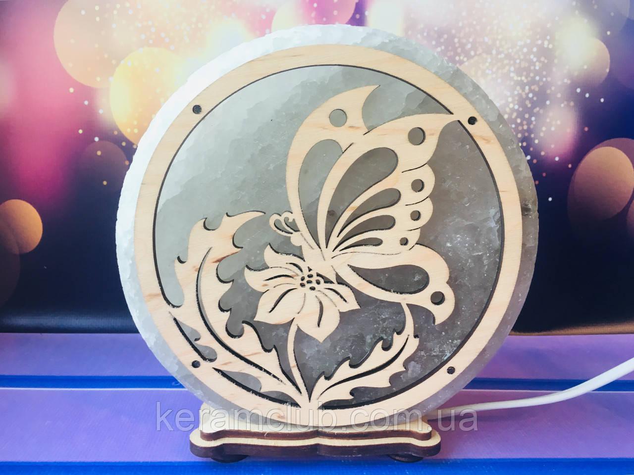 Соляная лампа бабочка d 17 см