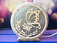 Соляная лампа бабочка d 17 см, фото 1