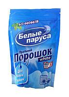 Порошок Белые паруса white для белых тканей - 400 г.