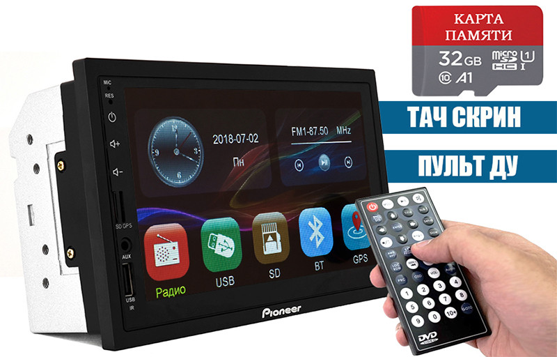 Автомагнитола 2 DIN MP5 Pioneer 7023 GPS+AV + Карта памяти 32GB, фото 1