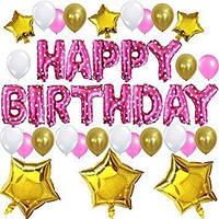 """Набор шаров на день рождения, """"HAPPY BIRTHDAY"""" 08"""