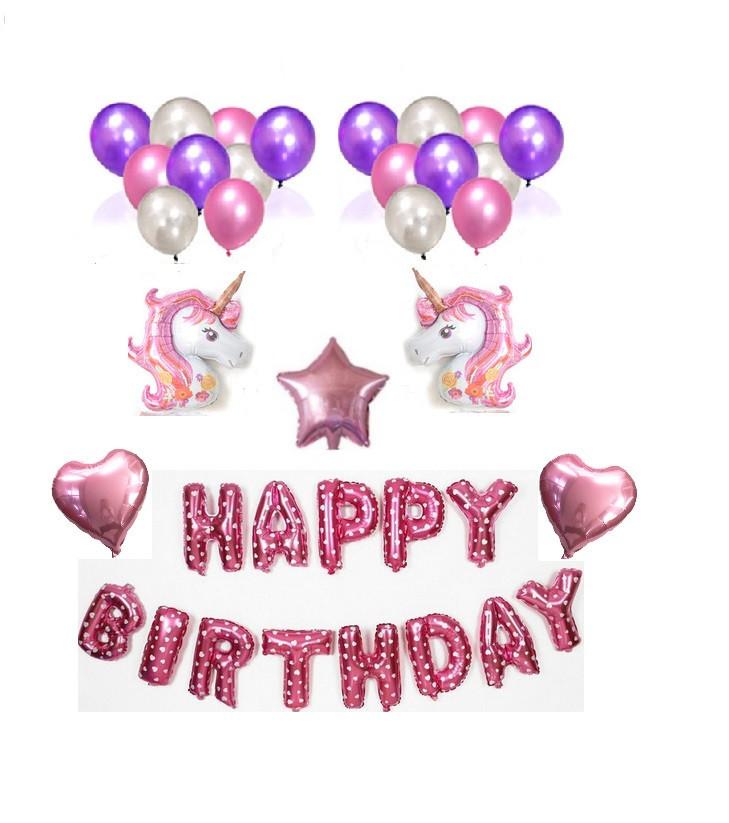 """Набор шаров на день рождения, """"HAPPY BIRTHDAY"""" 09"""