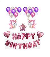"""Набір куль на день народження, HAPPY BIRTHDAY"""" 09"""
