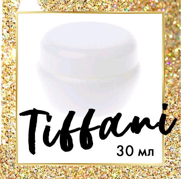 Баночка 30 мл пластикова Тіффані, біла