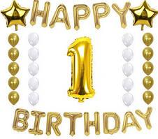 """Набір куль на день народження, HAPPY BIRTHDAY"""" 14"""