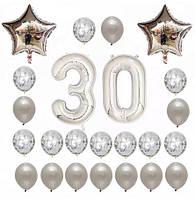 Набор шаров на день рождения 04