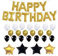 """Набір куль на день народження, HAPPY BIRTHDAY"""" 01"""