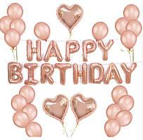 """Набір куль на день народження, HAPPY BIRTHDAY"""" 05"""
