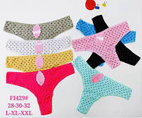 Женские бикини  коттон  размер LXL 2xl РОСТОВКА