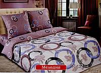 Комплект постельного МЕЛОДИЯ