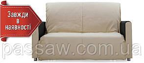 Диван-кровать 1,3  Fusion Rich / Фьюжн Рич