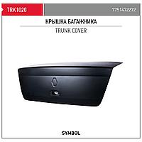 Крышка багажника Clio Simbol (знак и кнопка раздельно)