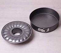 Набор форм для запекания Kamille KM-6022 26 см из углеродистой стали разъемная